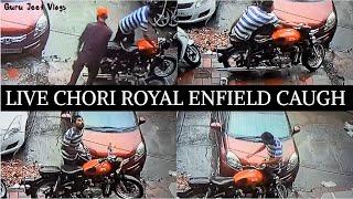 LIVE Royal Enfield CHORI Caught on CCTV Camera    Robbery Failed