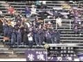 '09年度サッカー 「明治vsアルビレックス新潟」