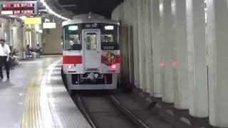 シリーズ「短編小鉄」~山陽電鉄  S特急@高速長田駅~