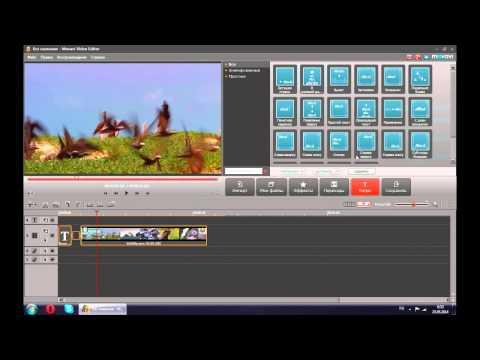 VideoPad Video Editor - NEW
