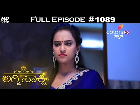 Agnisakshi - 5th February 2018 - ಅಗ್ನಿಸಾಕ್ಷಿ - Full Episode