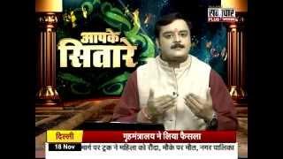 Religious and Vedic Importance, legends, Story, Katha of Utpanna Ekadashi