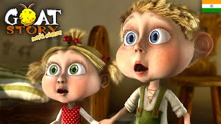 Goat story 2 - full movie in Hindi | Animation In Hindi | Family Cartoons - हिंदी कार्टून
