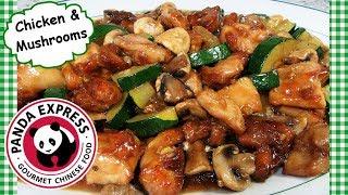Copycat Panda Express MUSHROOM CHICKEN Zucchini Stir Fry Recipe