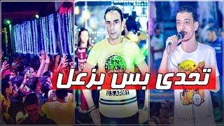 تحدي تامر شريعه والسيد حسن - علي المسرح  HD