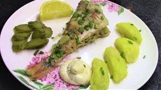 Как приготовить ароматного, нежного и очень вкусного припущенного морского окуня. Припущенная рыба.