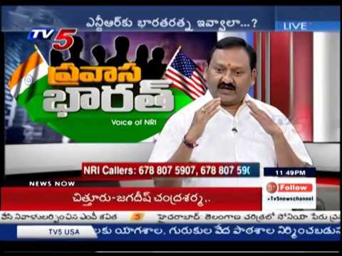 Major Reasons & Facts On Delay Of 'Bharat Ratna' For NTR : TV5 News
