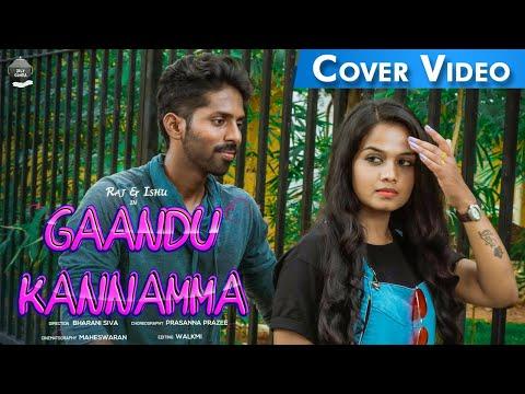 Gaandu Kannamma Cover Video | Vivek-Merwin | Idly Gunda