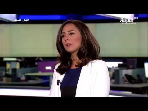 Al Arabiya 16/07/2018 Marie Salem - FFA Private Bank Dubai