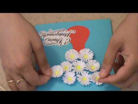 Как сделать открытки на день пожилого человека