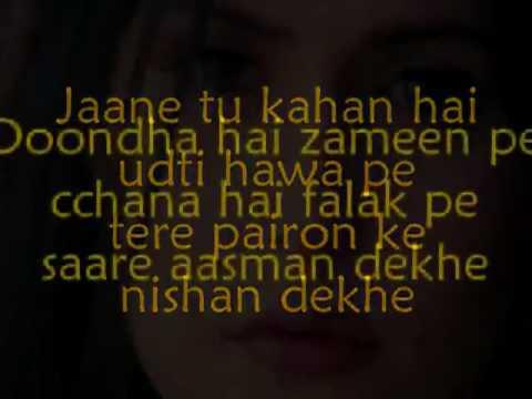 Surili Akhiyon Wale with Lyrics