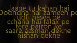 Download lagu Surili Akhiyon Wale with Lyrics MP3