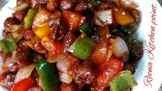 सोयाबीन चिल्ली रसेपी -Restaurant style chilli soyabean-  Soyabean chilli recipe - soya chilli