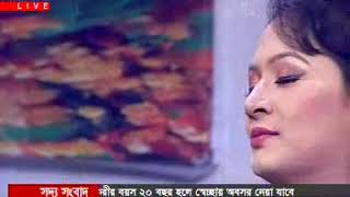shobnom shumi bangla song