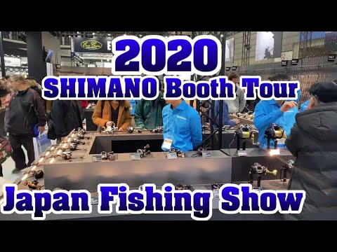 American Tackle Shop Owner Tours SHIMANO BOOTH Yokohama, Japan Tackle Show - Quick Look