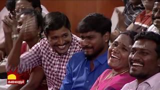Namma Veetu Natchathiram 16-04-2019 Kalaignar tv Show-Suhasini