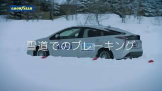 オールシーズンタイヤ(Vector 4Seasons Hybrid)の冬性能