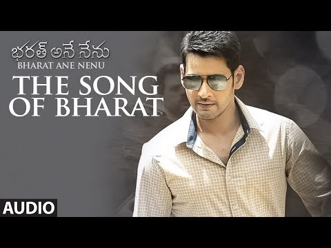The Song Of Bharat Full Song || Bharat Ane Nenu Songs || Mahesh Babu, Kiara Advani, Devi Sri Prasad