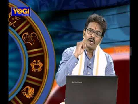 The Astrology Summary of Nagaraju
