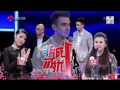 """NIO at """"Fei cheng wu rao"""" (非诚勿扰) - China TV"""