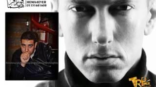 اغنية Eminem توزيع الدكتور عمرو حاحا 2014