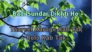 Kya Khoob Karaoke Video Hindi Song