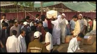 Lahore Martyrs - Aye Millat-e-Islam Kay Maasoom Shaheedo - Urdu Nazm MTA