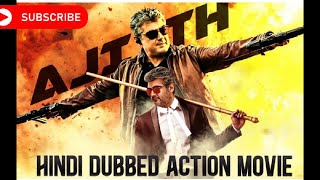 Vedalam 2 full movie in hindi   new south indian movies dubbed in hindi 2021