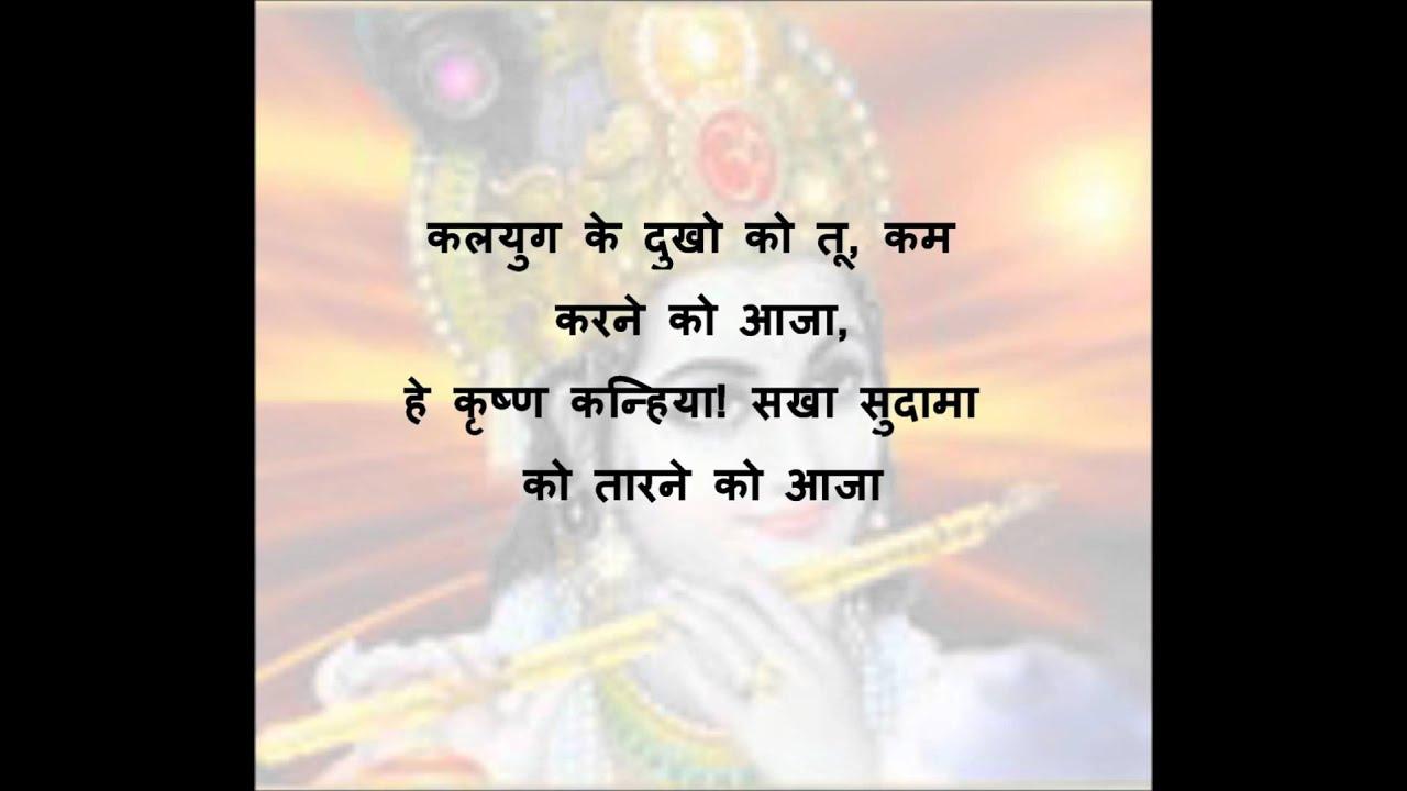 Janmashtami festival essay in hindi