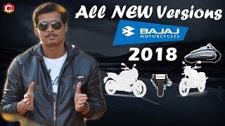 2018 Bajaj Bikes latest Editions | Latest Bajaj Bikes & Review | 2018 Latest Bikes | Happy Journey