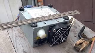 Сварочный аппарат из блока питания компьютера.