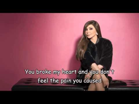Elissa-You Broke My Heart 2014 / Arabic Song (English Subtitles) -اليسا-وجعت قلبي