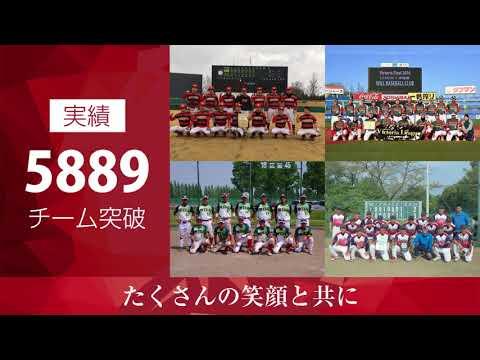 9000チーム以上の実績野球ユニフォームオーダーファクトリーEUGENEイウジン②実績編