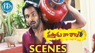 Vastadu Naa Raju Movie Scenes - Vishnu entering Prakash Raj's House as a Cylinder Boy