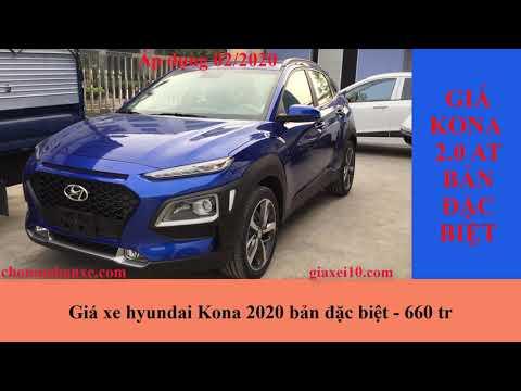 bảng giá xe ô tô suzuki tháng 3/2020