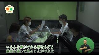 北九州ファンを増やし続ける「KITA9PR部」(令和3年8月29日放送)