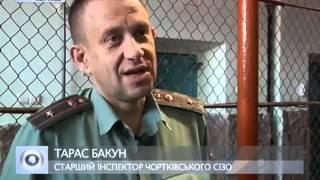 Умови відбування покарання в Чортківському СІЗО(, 2014-10-13T10:30:12.000Z)