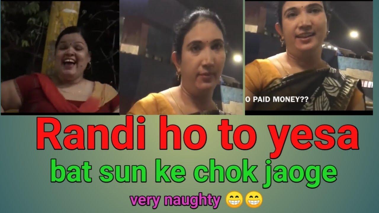 Download Yesa Randi kabhi nahi dekha hoga | Full gandi bat