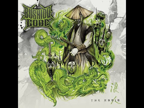 Upstate Records-  Bushido Code  -The Ronin - Video Review