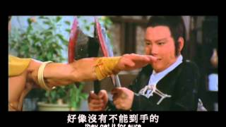 The Kid With The Golden Arm (1979) Shaw Brothers **Official Trailer** 金臂童