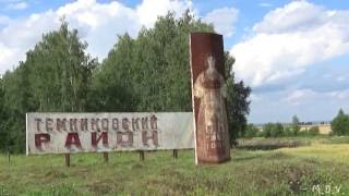 республика Мордовия, Темниковский район, село Урей-3