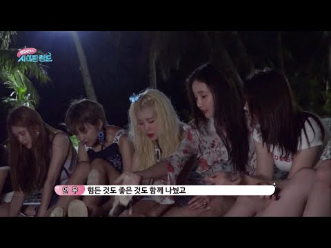 [MOMOLAND in SAIPAN LAND EP.03] Each other's minds shared in the night sea