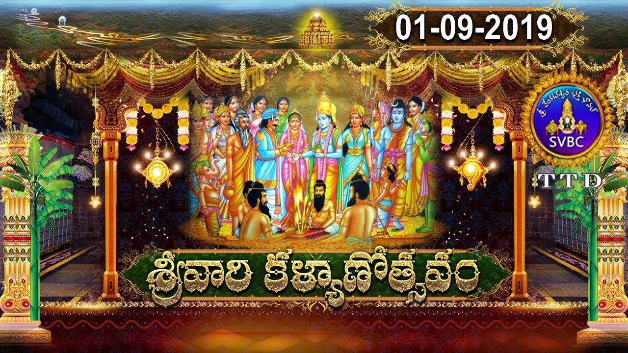 Dhanurmasa Sathumora-Tirumala | 08-01-19 | SVBC TTD by SVBC TTD