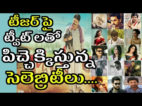 Thumbnail: Celebrities Mindblowing Tweets On Katamarayudu Teaser||Pawan Kalyan||PSPK||Shruthi Hassan