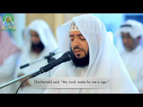 Beautiful recitation by Wadee Al-Yamani - Surah Maryam┇وديع اليمني - سورة مريم
