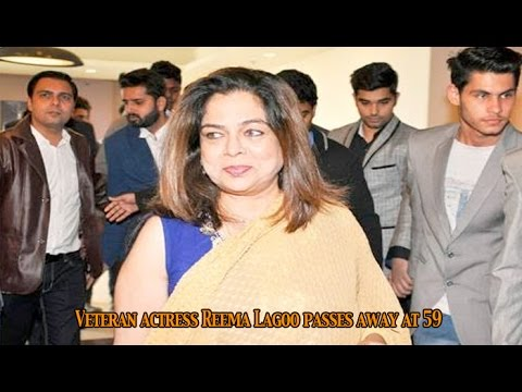 Reema Lagoo passes away after Cardiac Arrest - Bollywood Express Heartfelt Condolences: NewspointTv