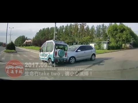 China traffic accidents daily collection 20170921