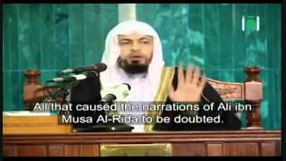 Imam Ali al-Ridha  (as) Part 1 -