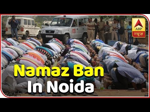 Know Why Noida Police Banned Namaz In Sector 58 Park| Master Stroke | ABP News