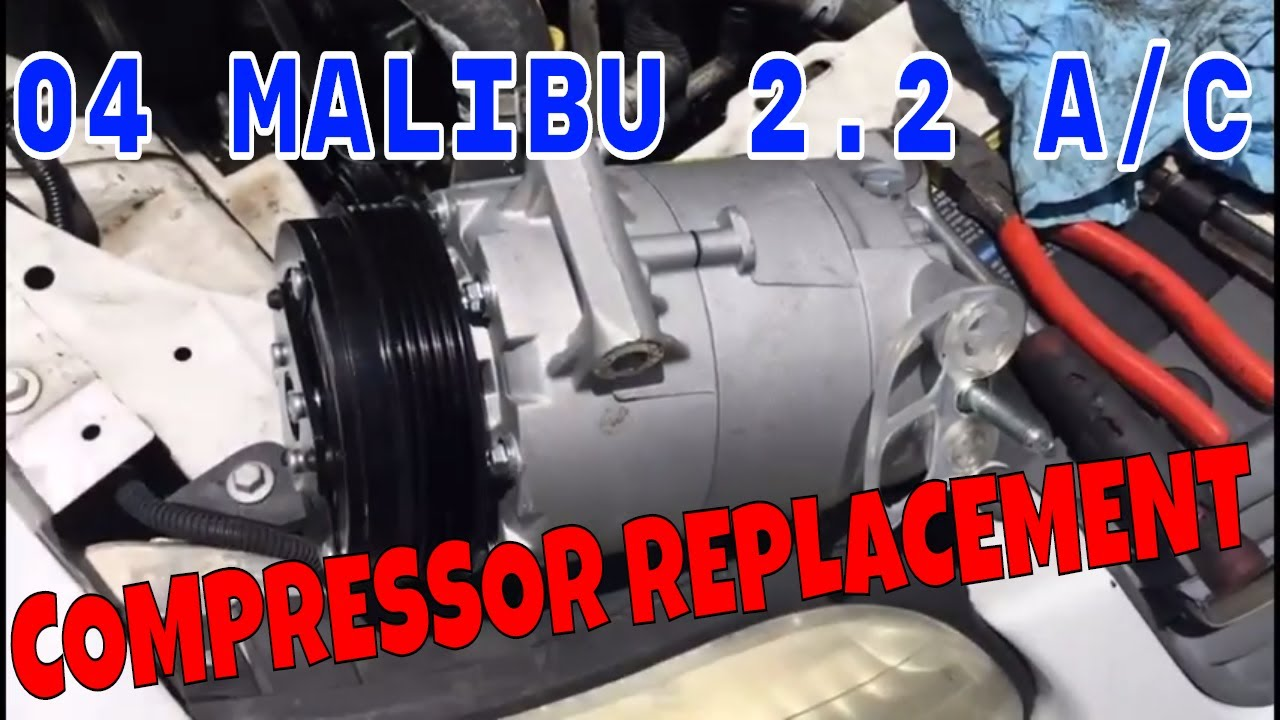 04 Chevy Malibu How to replace the AC compressor - YouTube